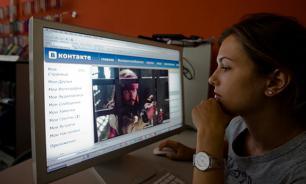 """""""ВКонтакте"""" выплатит рекордную компенсацию за песни Лепса"""