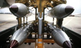 Пентагон отчитался о создании гравитационной атомной бомбы