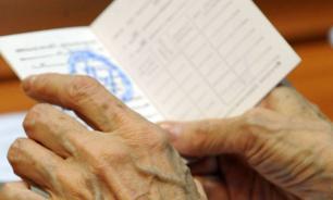 Россиян будут готовить к выходу на пенсию с 45 лет