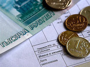 НКО и декларация о доходах не совместимы?