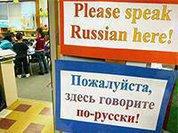 Изоляция России - миф или реальность?