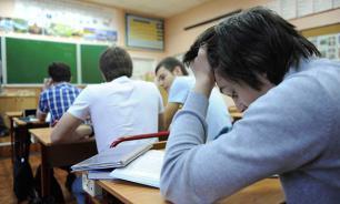 Кубанскую школу ждет проверка из-за скандального ролика об интимной жизни