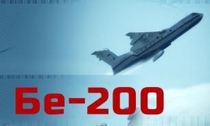 МАКС-2017 Бе-200: чем российский самолет-амфибия покорил мир?