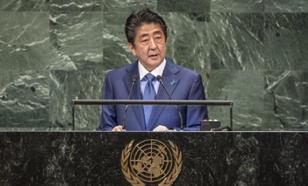 Абэ объявил Курилы суверенной территорией Японии