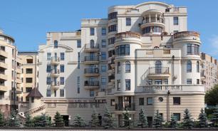 Элитная недвижимость Москвы: сколько стоит?