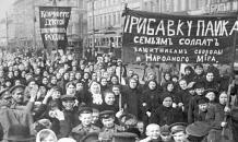"""Февраль-1917: первая """"цветная революция"""""""
