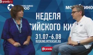 Русское кино: как получить удовольствие бесплатно