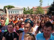 События в Пугачеве: преступление и наказание