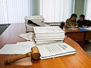 Путина просят дать право на защиту потерпевших