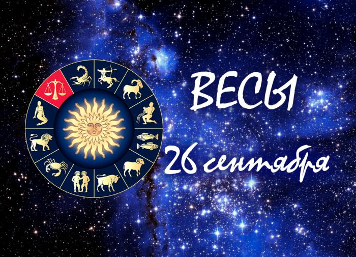 С днем рождения, Олег Басилашвили!