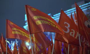 """""""Наша партия народная, подлинно коммунистическая"""""""