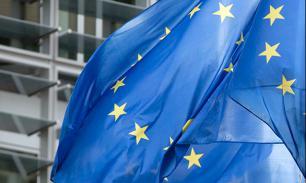 """Еврокомиссия сказала Украине политическое """"да"""""""