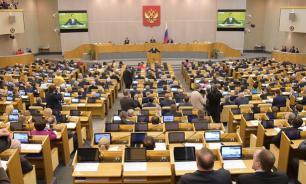 Высокая цена нефти и повышенное налогообложение россиян увеличат бюджет страны