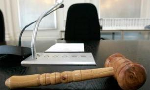 В Совете Федерации предлагают ввести суд присяжных для обвиняемых по экономическим преступлениям