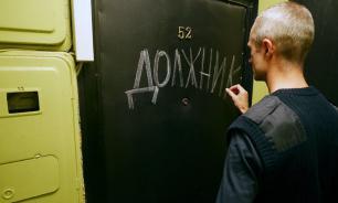 Госдума запретила передачу долгов по ЖКХ коллекторам