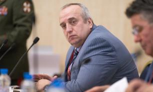 Сенатор Клинцевич: предателей, маньяков и коррупционеров - расстрелять