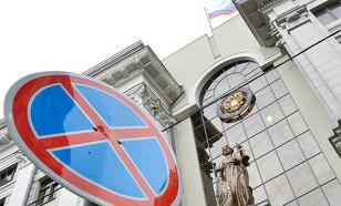 Верховный Суд отказался открыть сведения о репрессированных сотрудниках НКВД