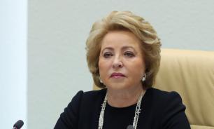 Валентина Матвиенко переизбралась спикером Совета Федерации