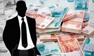 Осторожно! Мошенники вымогают деньги от имени главы Ростуризма