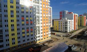 Первичный рынок недвижимости: специфика спроса на новое жилье