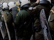 Афинская полиция разогнала демонстрантов слезоточивым газом