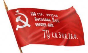КПРФ предлагает 9 мая вывешивать красные знамена вместе с российским флагом