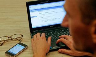 """Руководство """"ВКонтакте"""" заблокировало сообщество """"Бога нет"""" по решению суда"""