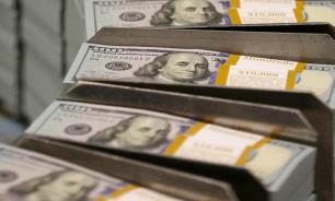 Клиент Deutsche Bank случайно разбогател на 6 млрд долларов