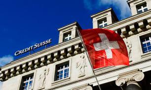 Банки Швейцарии стали выдавать кредиты по отрицательной ставке