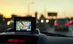"""Сдвиг Австралии """"поломает"""" GPS"""