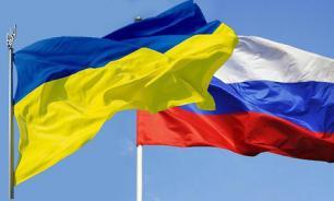 Поездка украинских школьников в Россию возмутила общественность