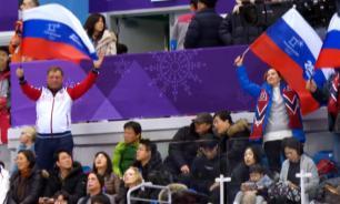 Первый день Олимпиады: российский флаг на всех трибунах