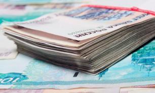 Фейковые почтальонки похитили у пенсионерки из Санкт-Петербурга 2,5 млн рублей