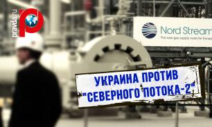 """Санкции против """"Северного потока-2"""": Украина """"советует"""" США навредить Европе"""