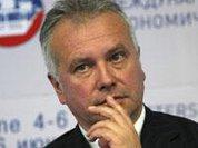 Рар: РФ и ЕС нужна воля для отмены виз