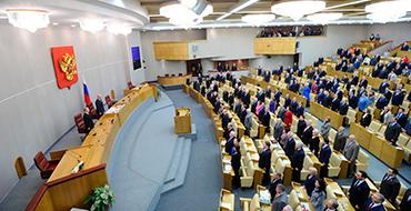 Депутаты Госдумы предложат Бараку Обаме наложить на них санкции