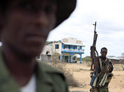 """""""Женский вопрос"""" в Сомали решается жестко"""