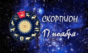 Злой Скорпион Мартин Скорсезе - Гороскоп дня