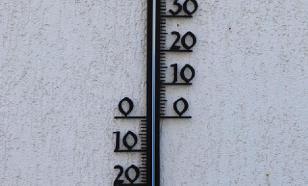 Самые холодные и жаркие места планеты