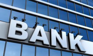 Почему центральным банкам нет дела до биткоина?