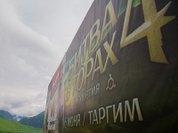Ингушетия: В Битве в горах победили все участники