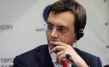 Едущих в Россию украинцев призвали возвращать Кубань и Москву с автоматами в руках