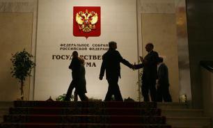 Казус Пономарева: Чем рискуют депутаты-прогульщики