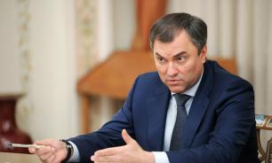 Володин призвал изменить порядок финансирования регионов