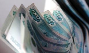 Крупнейший банк Европы: После Brexit покупайте рубли