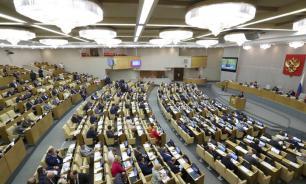 Госдума ограничивает инвестиционные возможности россиян, в целях защиты неквалифицированных инвесторов