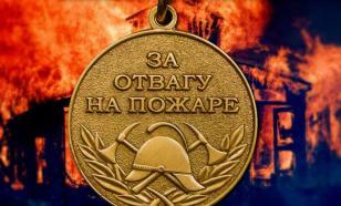 Полицейского из Красноярского края наградили за спасение 49 человек