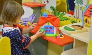 Рособрнадзор проверит качество образования в детских садах РФ
