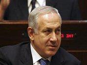 Страсти по путешествиям Нетаньяху