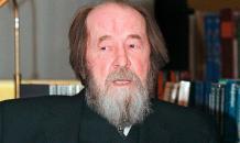 Солженицын: Бомбить иль не бомбить СССР?